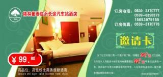 酒店彩頁圖片
