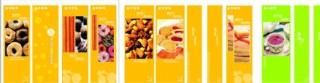 食品區圖片