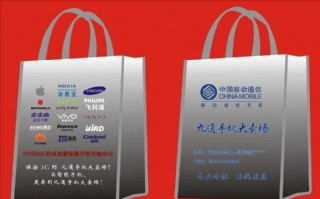 中國移動手機手提袋圖片