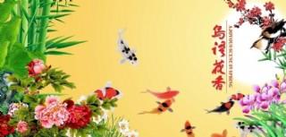 国画 鸟语花香图片