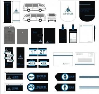 vi設計圖片