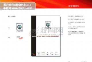 香港城市品牌VI 香港VI 矢量CDR文件 VI設計 VI寶典
