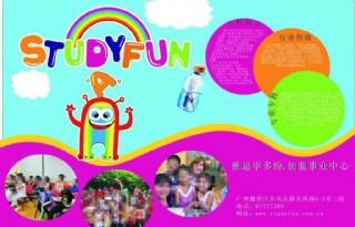 幼兒園招生海報圖片