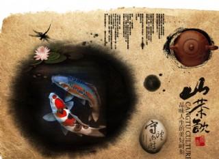水墨文化图片